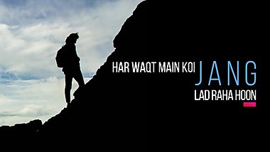 Har Waqt Main koi Jang Lad Raha Hoon  Hindi Poetry  Motivational Poem
